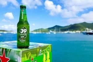 Heineken-regatta-feesten